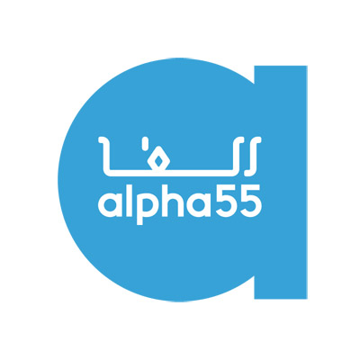 ALPHA 55 <br /> ANFA PLACE MALL