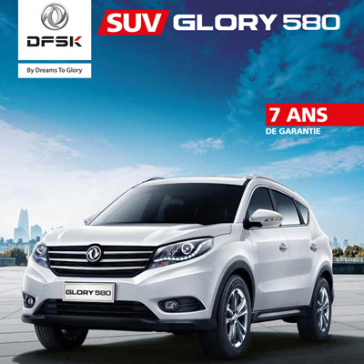 DFSK GLORY <br /> NOUVELLE GAMME SUV